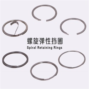 Light Duty Single Turn External Spiral Retaining Rings