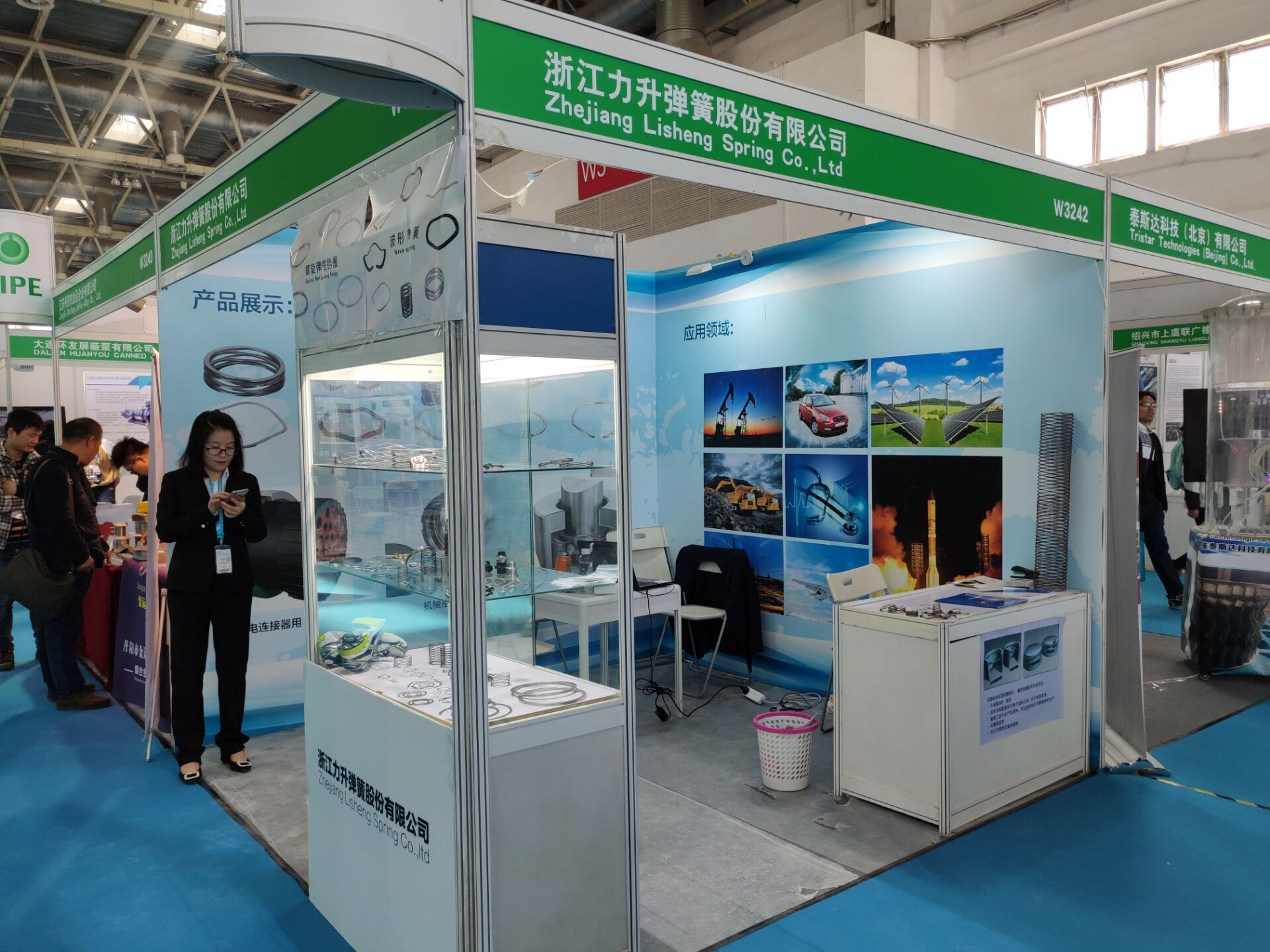We attented The 19th China International Petroleum & Petrochemical Technology and Equipement Exhibiton(Cippe2019)