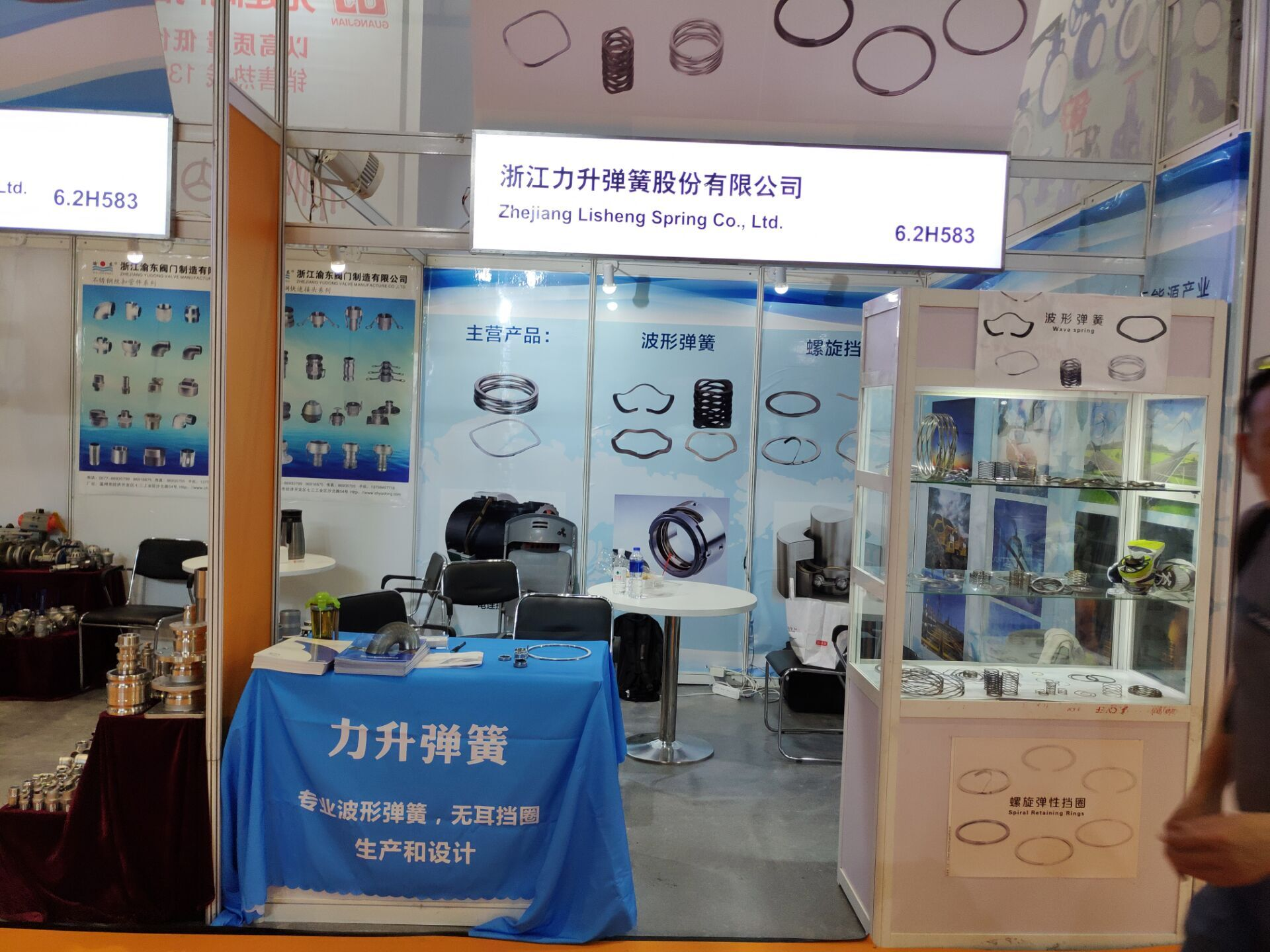 We attented 2019 FLOWTECH CHINA on June 3-5 in shanghai