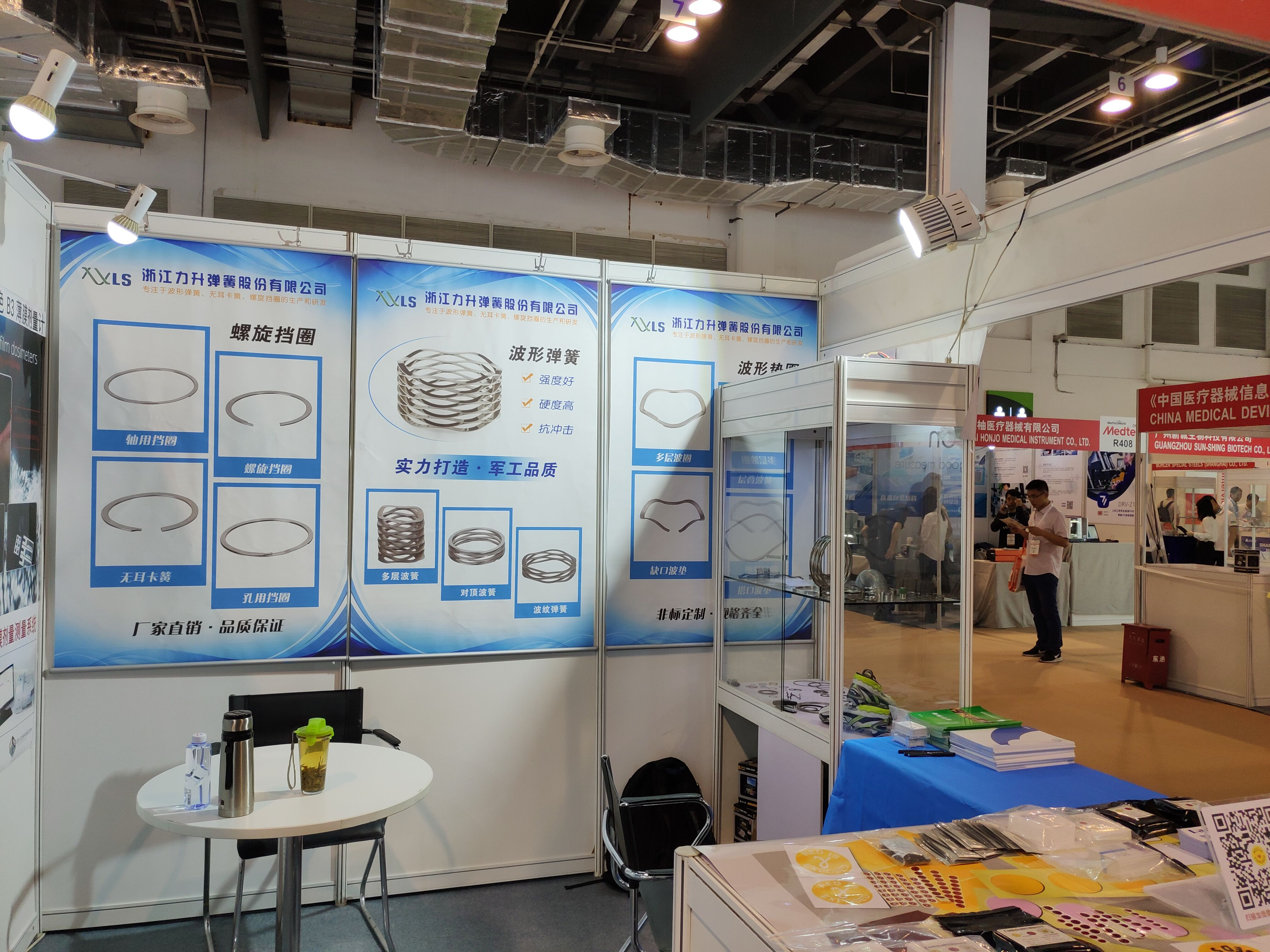 We attented the Medtec China 2019 Exhibition on Sep. 25-27 in shanghai(wave springs)