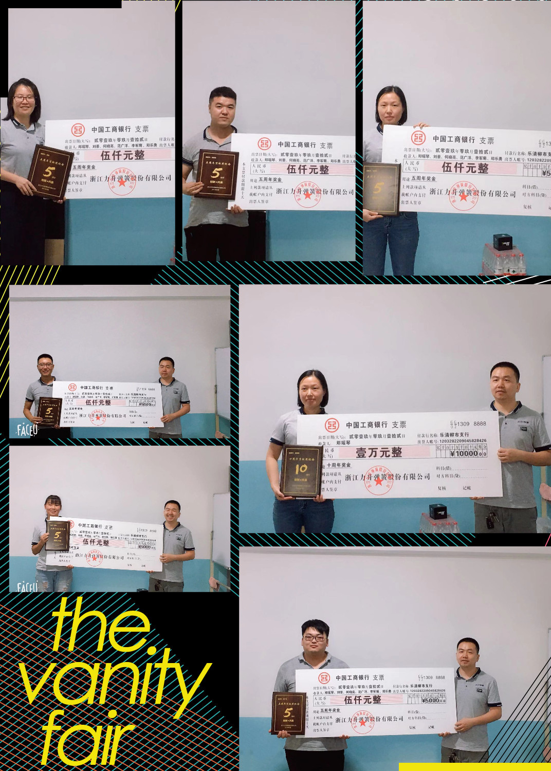 Company's 10th Anniversary Awards for Excellent Employees(Zhejiang Lisheng)